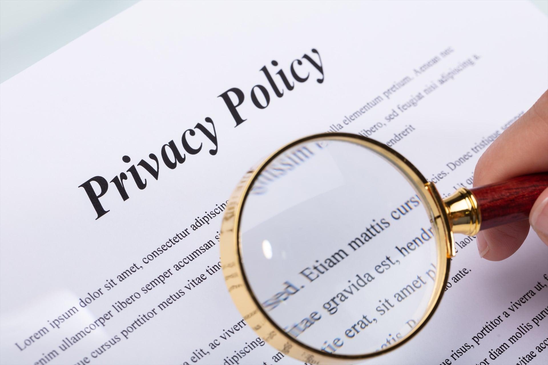 プライバシーポリシーの画像