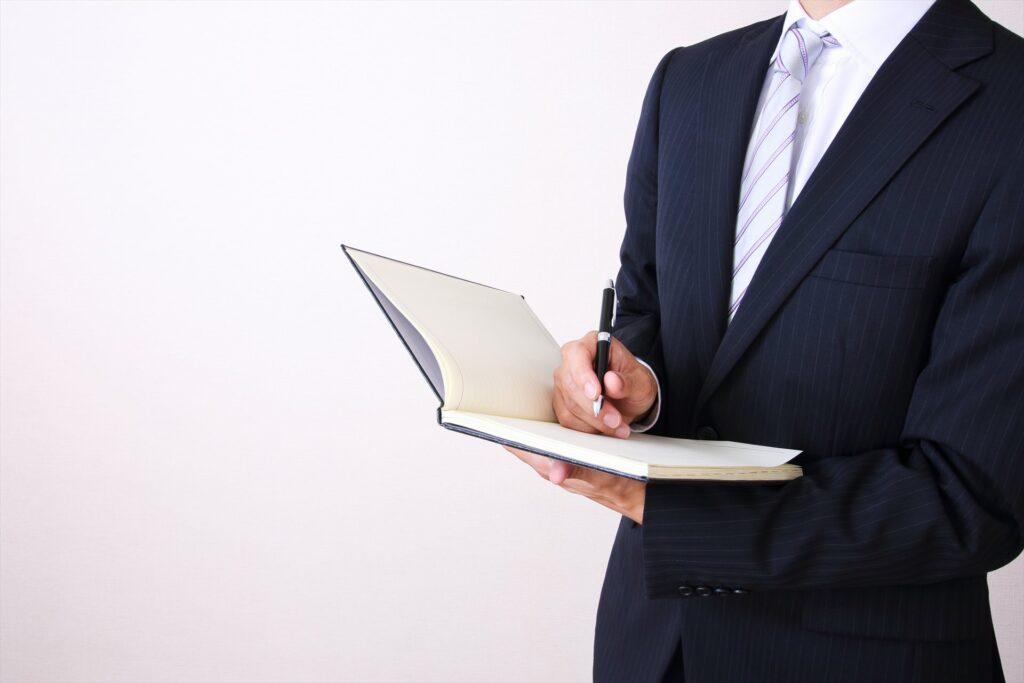 行政書士LEE法務事務所イメージ画像